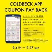 COLDBECK APP COUPON PAY BACK